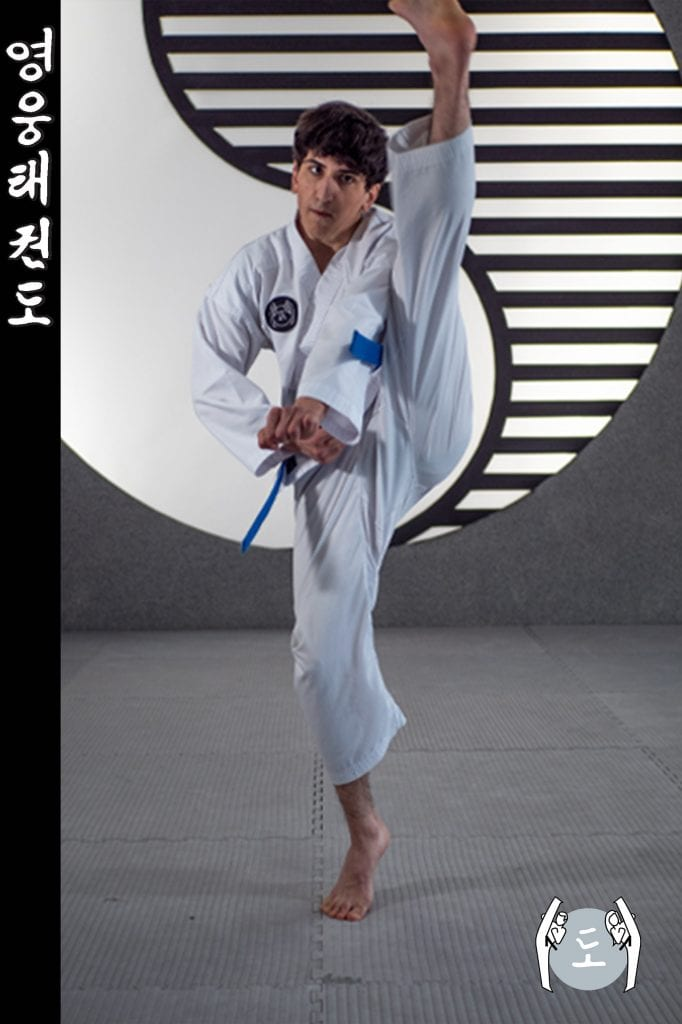 Taekwondo-Trainer Portrait aus Zweigstelle 2320 Schwechat Mannswörth